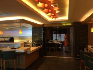 NCL Epic - Teppanyaki Restaurant